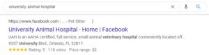 uah google result